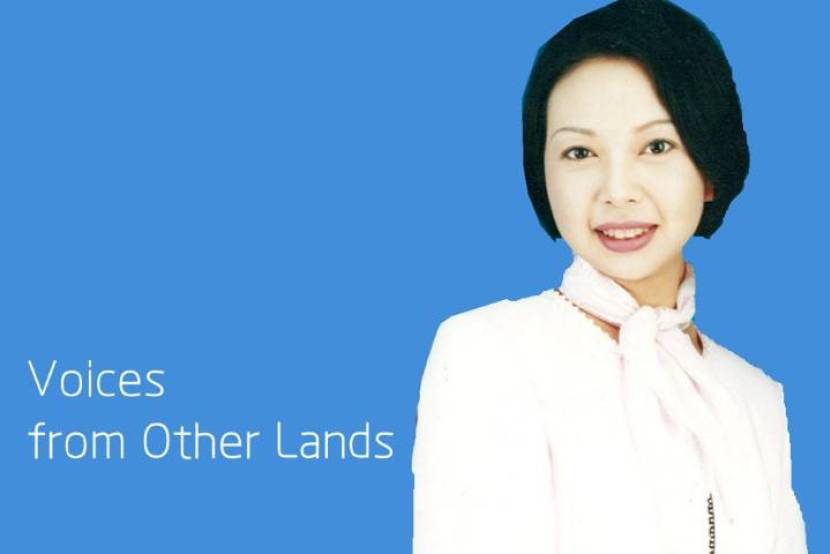 Voices from Other Lands(田薇主持)