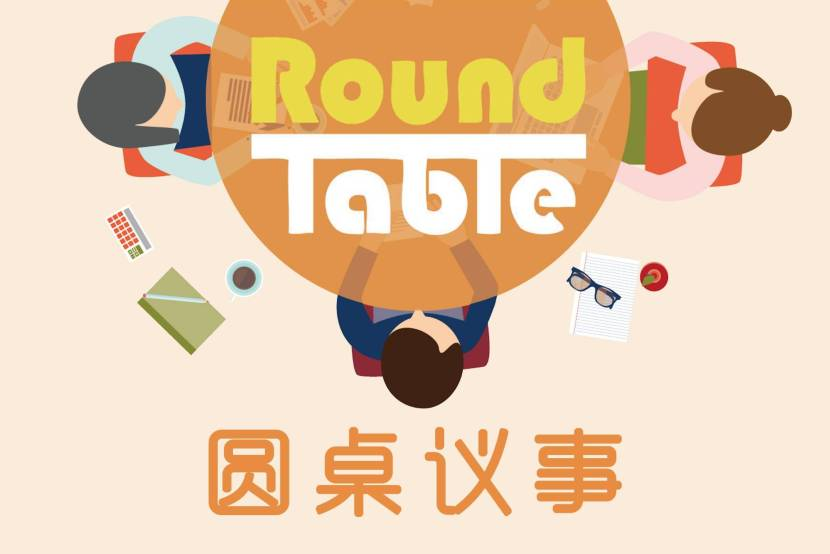 Round Table China
