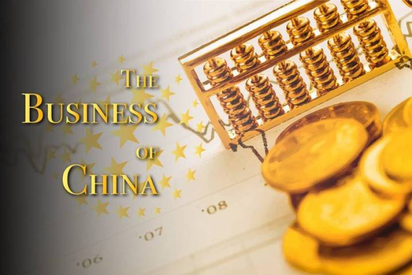 The Business of China