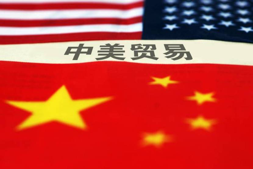 China calls for calm as tensions with the US escalates