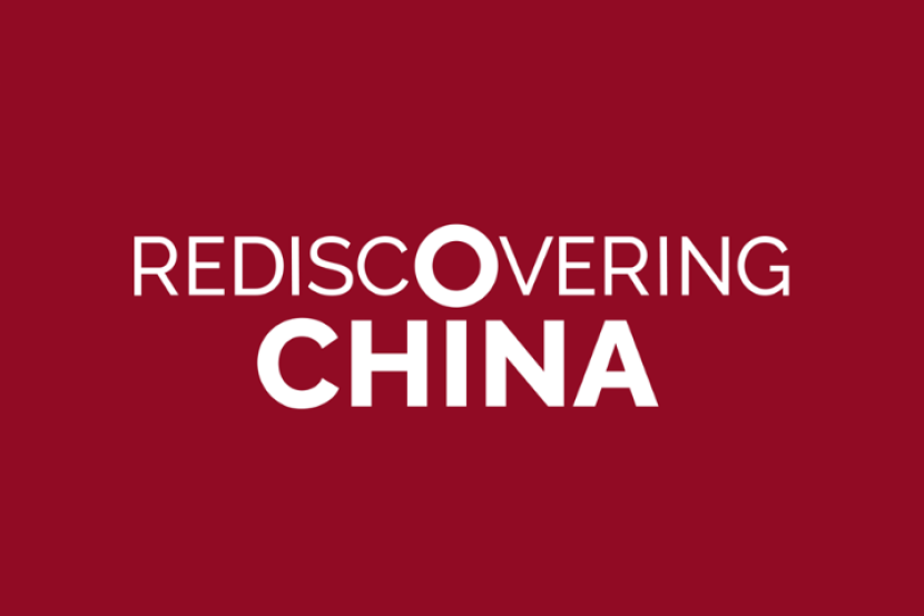 20200809《Rediscovering China》