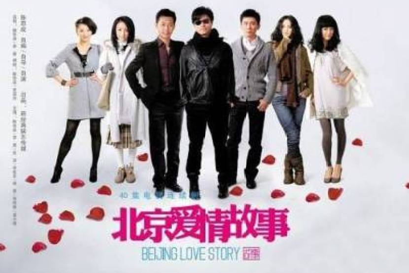 Beijing Love Story episode 02