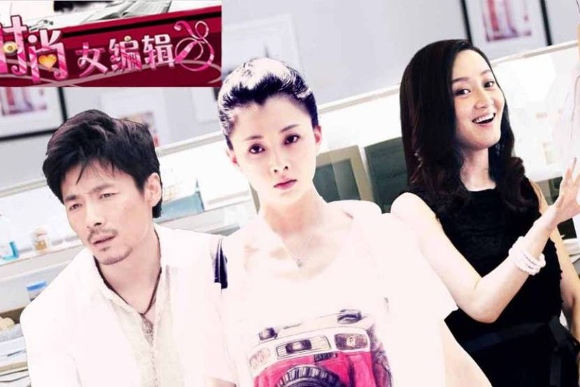 Women Editors in Fashion 时尚女编辑