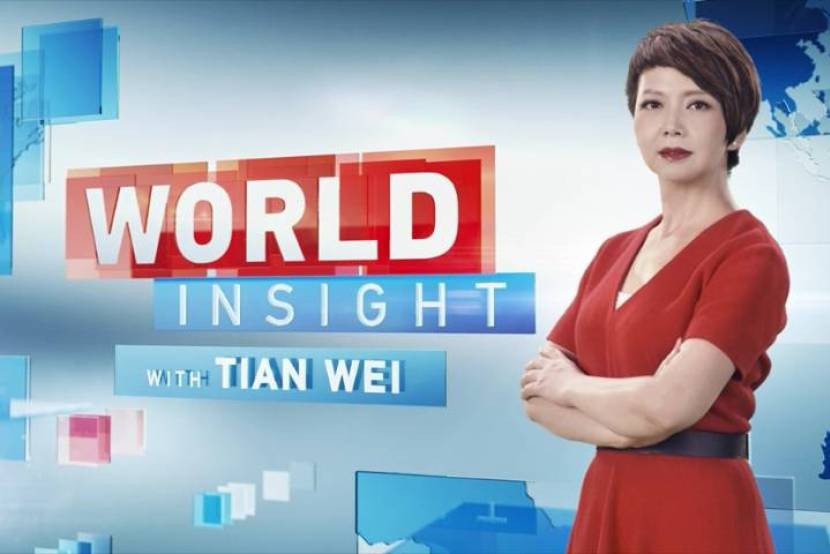 World Insight with Tian Wei [视频]