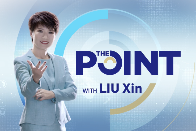 The Point with Liu Xin [视频]