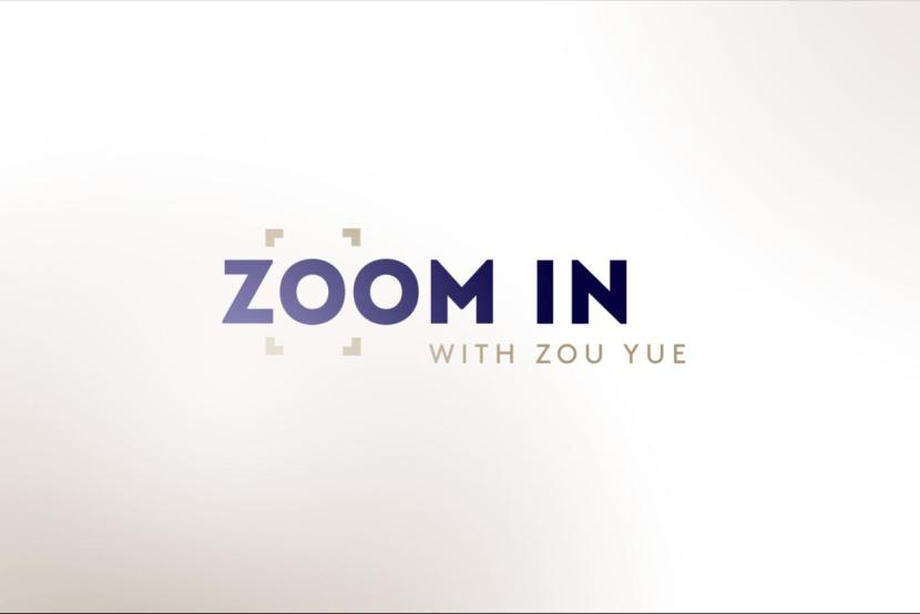 20200412《Zoom in With Zou Yue》