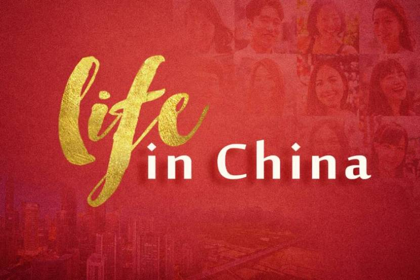 Life in China (2012)