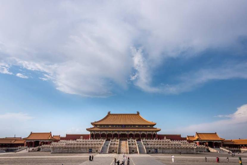 China celebrates 600 years of Forbidden City with commemorative coins